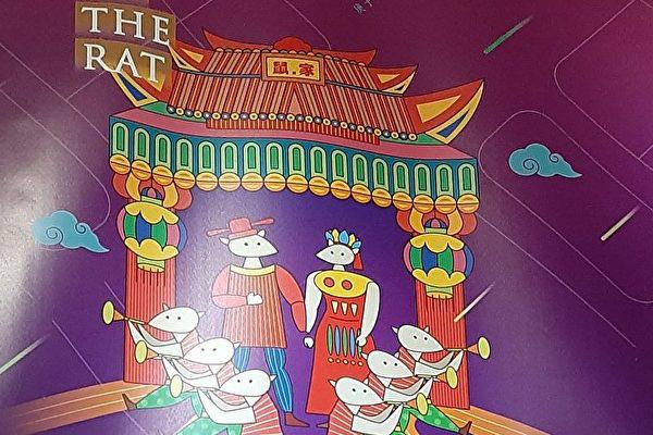 Đám Cưới Chuột: Quyết tâm tìm kiếm hạnh phúc cho con gái của hai vợ chồng chuột già vào dịp đầu năm mới và dị bản đáng sợ ở Trung Quốc - Ảnh 1.