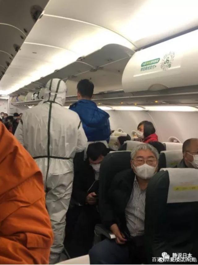 70 người Thượng Hải náo loạn, quyết không đi chung máy bay với du khách Vũ Hán lén uống thuốc - Ảnh 1.