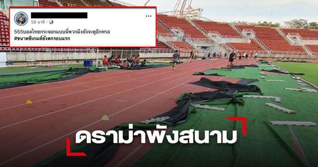 AFC nổi giận với chủ nhà Thái Lan: Lớp cỏ của SVĐ tổ chức U23 châu Á bị bóc trần để... tuyển điền kinh tập luyện - Ảnh 2.
