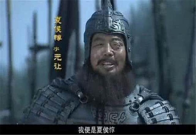 Năm đen tối và biến động nhất trong lịch sử Tam Quốc: 1 gian hùng, 2 mưu sĩ, 8 dũng tướng qua đời - Ảnh 4.