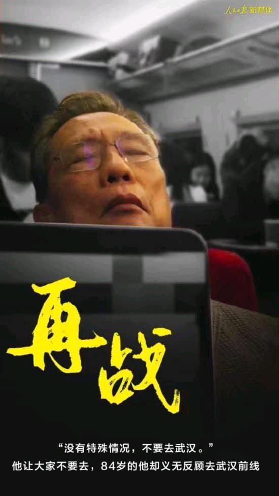 Những anh hùng phía sau dịch viêm phổi Vũ Hán: 9 khoảnh khắc xúc động lòng người giữa tâm dịch hoành hành - Ảnh 2.
