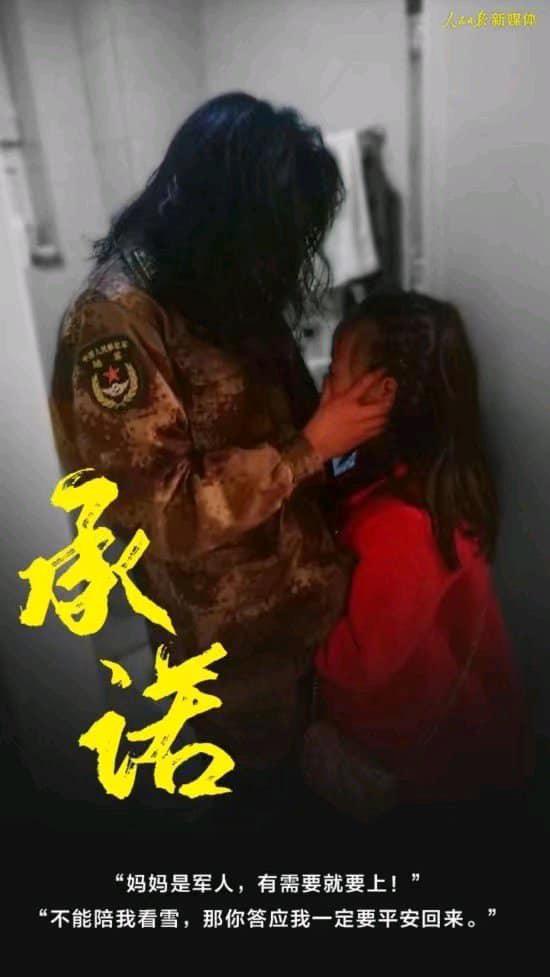 Những anh hùng phía sau dịch viêm phổi Vũ Hán: 9 khoảnh khắc xúc động lòng người giữa tâm dịch hoành hành - Ảnh 1.