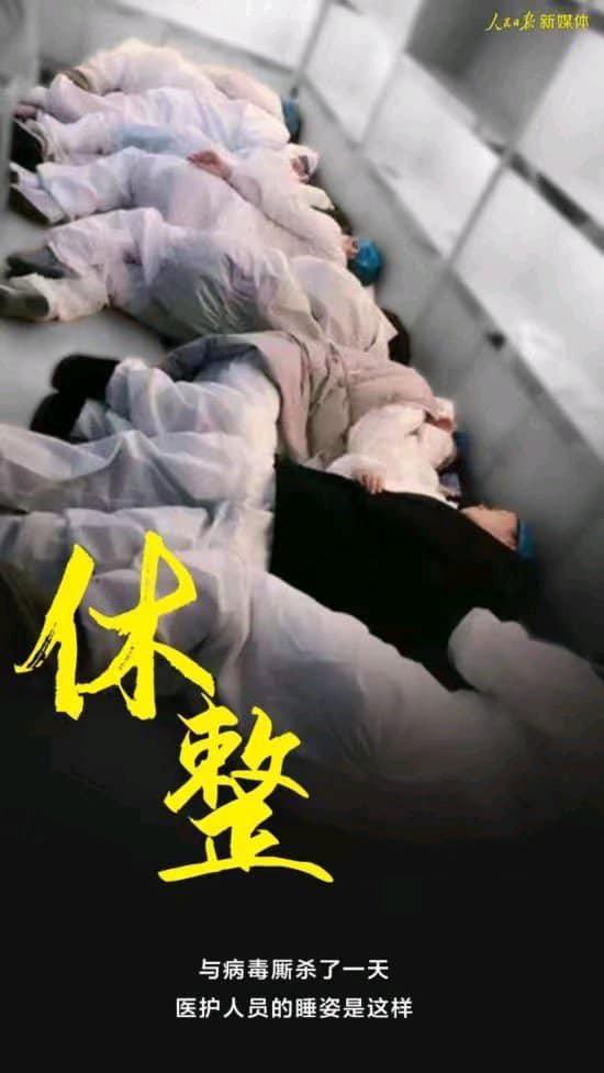 Những anh hùng phía sau dịch viêm phổi Vũ Hán: 9 khoảnh khắc xúc động lòng người giữa tâm dịch hoành hành - Ảnh 7.