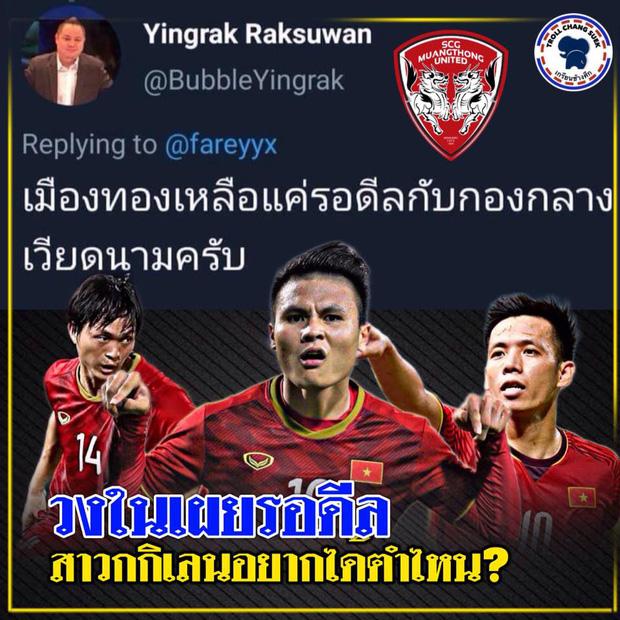Đội bóng của Văn Lâm muốn mua 1 tiền vệ ngôi sao của Việt Nam: Phóng viên Thái Lan gọi tên Tuấn Anh - Ảnh 1.