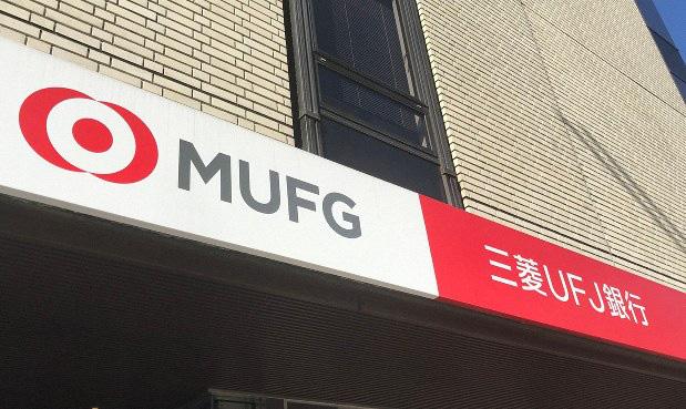 Ngân hàng Nhật Bản MUFG đầu tư hơn 700 triệu USD vào startup kì lân Grab, hứa hẹn ra mắt 1 siêu ứng dụng trong tương lai - Ảnh 2.