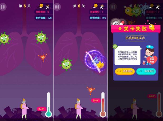 Trung Quốc ra mắt tựa game tiêu diệt virus theo phong cách chém hoa quả của Ninja Fruit - Ảnh 1.