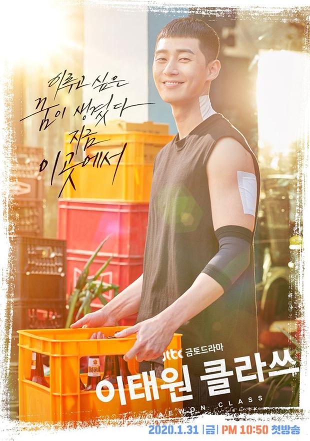 Ngầu từ phim ra đời thực, ông chủ Danbam Park Seo Joon quyên góp 1,9 tỷ phòng chống virus Covid-19 tại ổ dịch Daegu - Ảnh 1.