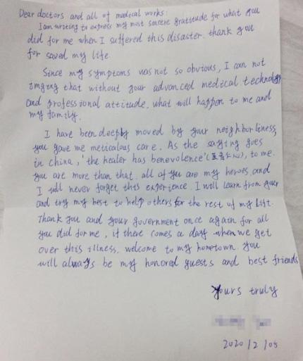 Bệnh nhân nhiễm virus đầu tiên của Hàn Quốc chữa trị gần 1 tháng vẫn chưa khỏi bệnh gửi thư cho đội ngũ y tế từ trong phòng cách ly - Ảnh 2.