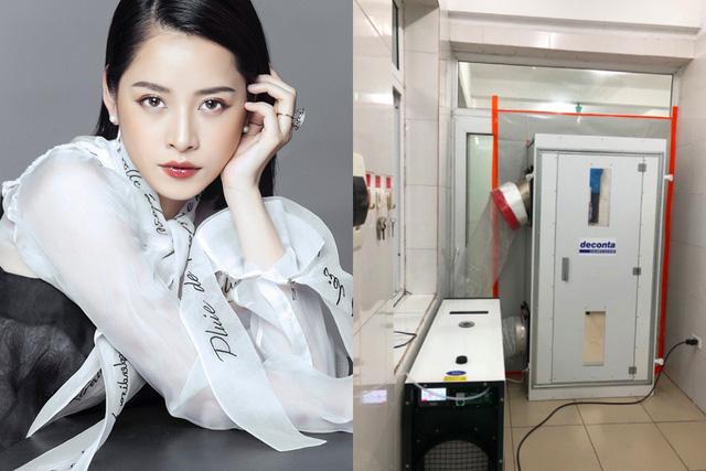 Nghĩa cử cao đẹp của các doanh nhân và nghệ sĩ Việt trong cuộc chiến chống dịch Covid-19: Shark Đặng Hồng Anh ủng hộ 5 tỷ VNĐ, Hà Anh Tuấn tặng 3 phòng áp lực âm  - Ảnh 6.