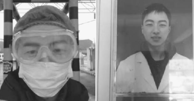 Bác sĩ Trung Quốc qua đời vì kiệt sức sau 39 ngày làm việc liên tục chống dịch virus corona, để lại vợ và hai con nhỏ - Ảnh 3.