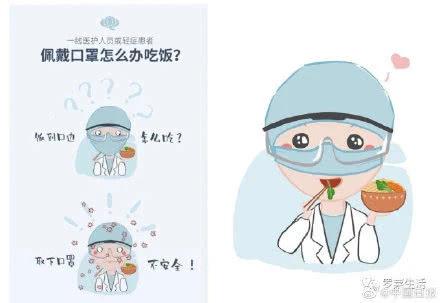 Khẩu trang bảo vệ mũi ngay cả khi ăn uống: Vũ khí thượng thừa của các y bác sĩ Vũ Hán để chiến đấu với dịch virus corona - Ảnh 1.