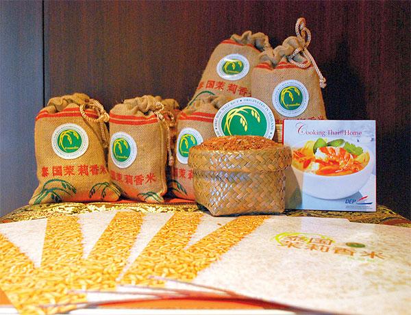 Thương hiệu gạo, gạo Việt, thị trường, xây dựng thương hiệu, Thái lan, xuất khẩu, Campuchia, cạnh tranh, thương-hiệu-gạo, gạo-Việt, mất-thị-trường, xây-dựng-thương-hiệu, Thái-Lan, xuất-khẩu, Campuchia, cạnh-tranh