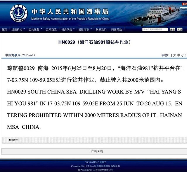 Theo báo của Cục an toàn hàng hải Trung Quốc về hoạt động của giàn khoan Hải Dương 981.