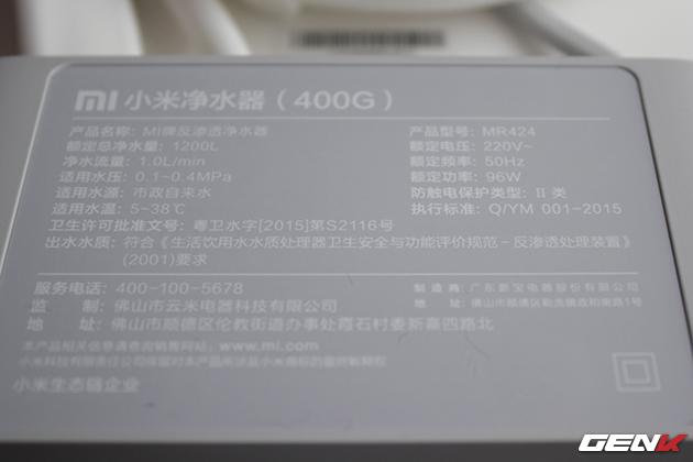 Công suất của máy lọc Xiaomi là 96W.