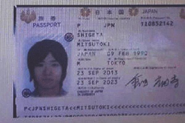 Mitsutoki Shigeta.