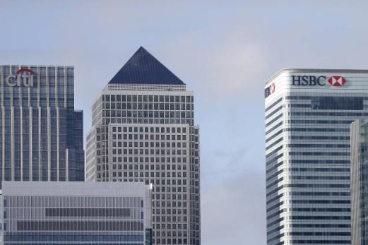 Trụ sở của HSBC tại Luân Đôn