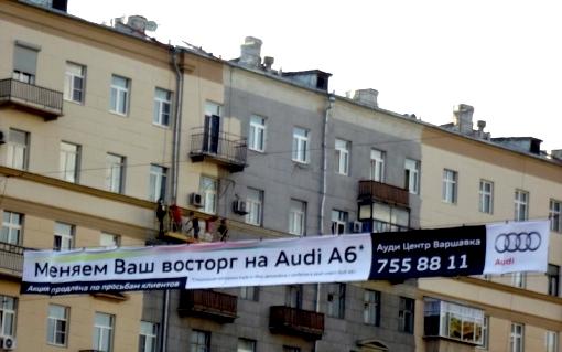 Tấm billboard lôi kéo khách hàng lộ liễu của Audi đặt trước BMW