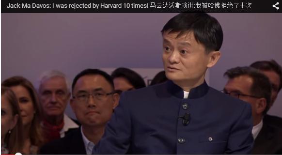 Jack Ma trong buổi trò chuyện tại Diễn đàn kinh tế thế giới.