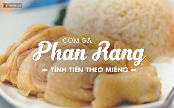Đây có lẽ là nơi duy nhất ở Việt Nam mà cơm gà được tính theo miếng - ăn bao nhiêu trả bấy nhiều. Gà được sử dụng là gà vườn, cơm gà được nấu bằng nước luộc gà rất thơm. Và đặc biệt là mắm chấm cực kỳ nồng nàn và hấp dẫn.