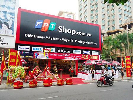 Một cửa hàng của FPT Shop.