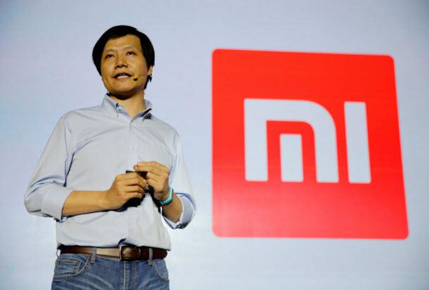 Đồng sáng lập Xiaomi, ông Lei Jun