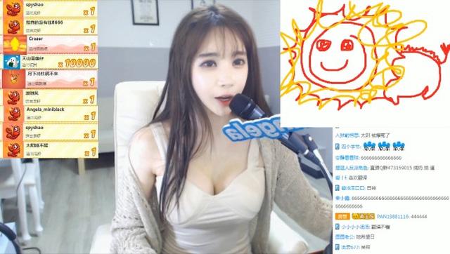 Một streamer nổi tiếng trên Panda.tv đang trình diễn cho 200.000 theo dõi online khả năng vẽ của mình dù rõ ràng người xem không hề để mắt tới việc cô vẽ vời (ảnh bên phải) ra sao.