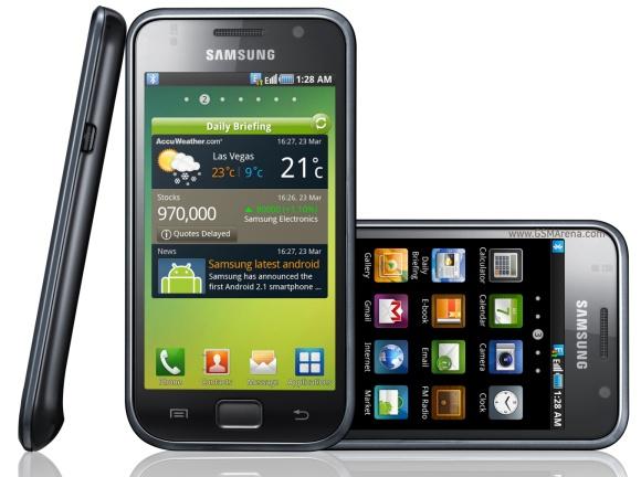 Một trong những điểm thu hút người dùng của Samsung Galaxy S vào thời điểm đó là nhờ màn hình lớn.