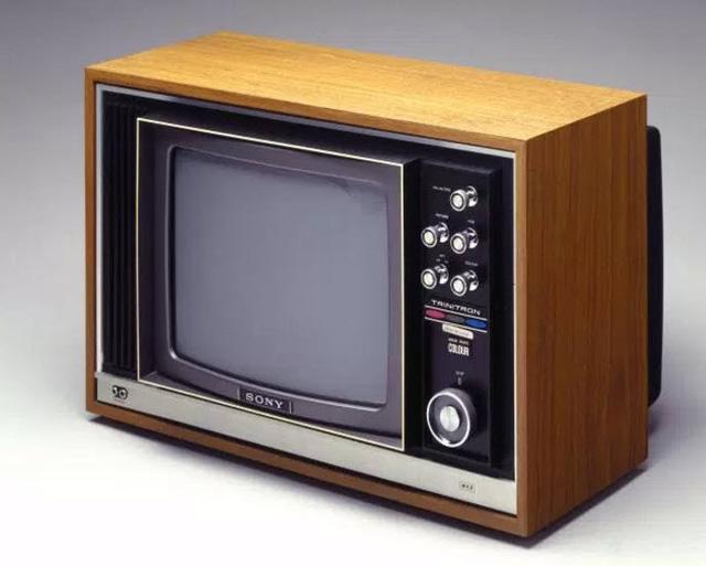 TV Trinitron