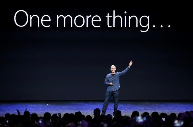 Có thể sẽ không phải là một thiết bị phần cứng, mà sẽ là phần mềm và dịch vụ.