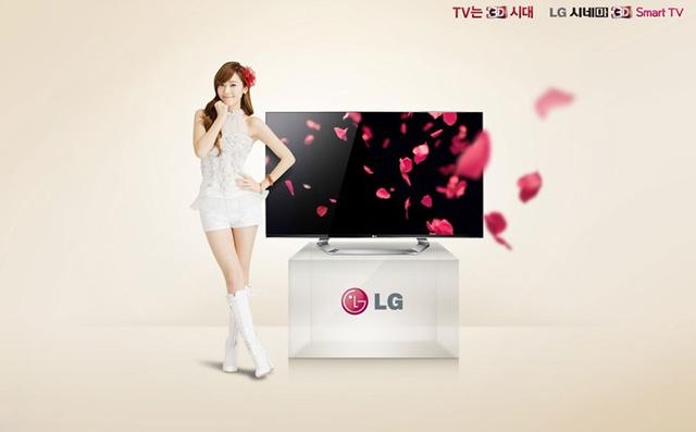 Một thành viên của nhóm Girls Generation trong quảng cáo TV LG