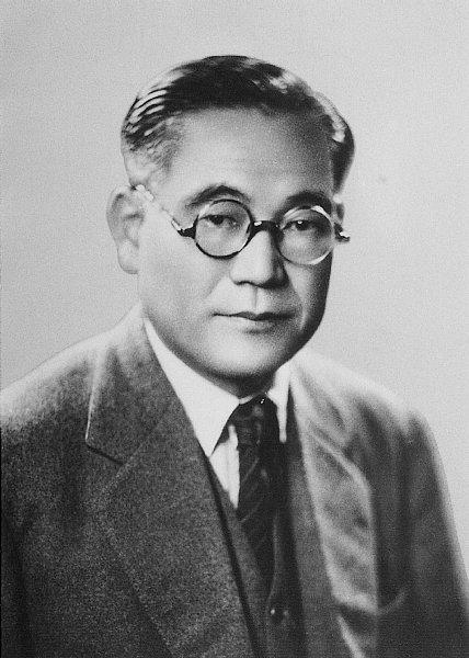 Ông Kiichiro Toyoda
