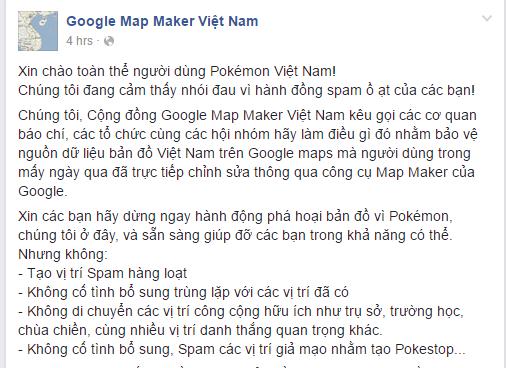 Cộng đồng Google Map Maker Việt lên tiếng khi có quá nhiều người đã cập nhật sai bản đồ Việt Nam lên hệ thống dữ liệu của Google.