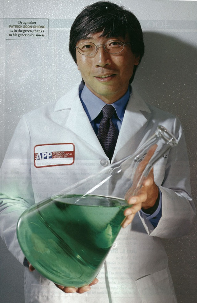 Ảnh 1: Chân dung Patrick Soon Shiong