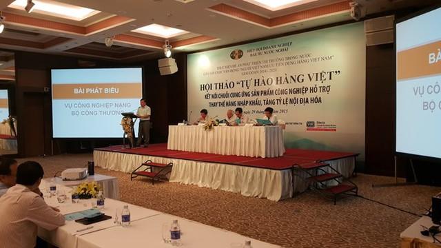 Các công ty đa quốc gia đang hoạt động tại Việt Nam cũng nêu ra trong hội thảo nhiều khó khăn trong quá trình hợp tác với doanh nghiệp nội địa để nâng cao tỷ lệ nội địa hóa.