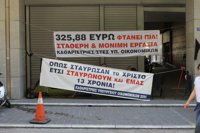 On a side street at the very eastern end of Ermou, I saw cleaners protesting against low wages.