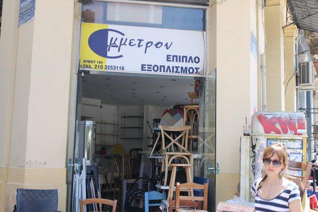 Cửa hàng này trước chuyên bán đồ cao cấp.