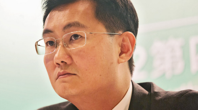 Pony Ma, CEO Tencent