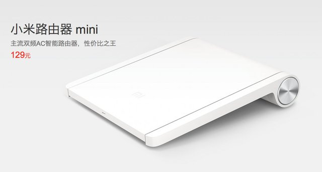 This is the Xiaomi Mi router Mini.