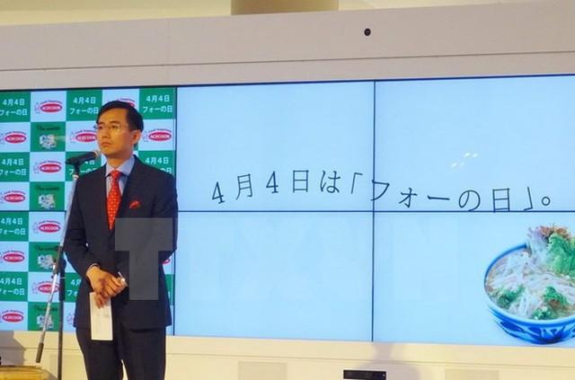 Tổng Lãnh sự Việt Nam tại Osaka (Nhật Bản) Trần Đức Bình phát biểu tại buổi lễ. (Nguồn: TTXVN)
