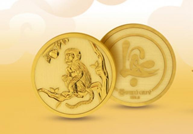 Đồng xu vàng có khắc tượng khỉ và chữ Lộc