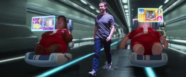 Rất giống viễn cảnh trong phim Wall-E.