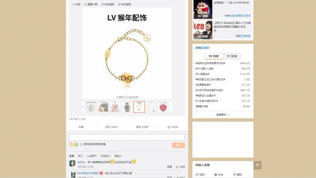 Một sản phẩm của LV vấp phải sự chê bai của người tiêu dùng Trung Quốc trên mạng xã hội.
