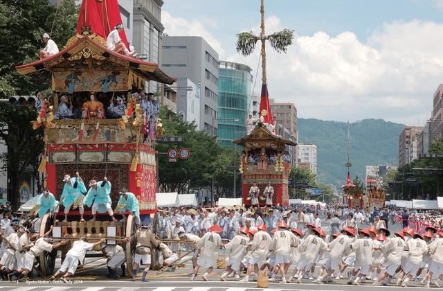 Một cảnh trong lễ hội Gion tại Kyoto, Nhật Bản. Ảnh: Kyoto.jp.