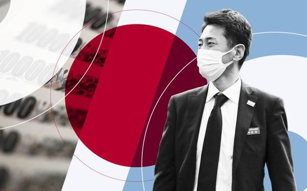 'Bài học Nhật Bản' để đối phó lãi suất thấp và lạm phát thời hậu Covid-19