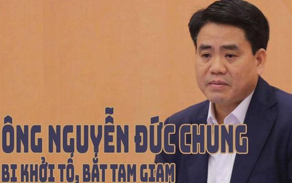 Sáng nay, cựu Chủ tịch Hà Nội Nguyễn Đức Chung và 3 đồng phạm hầu toà vụ chiếm đoạt tài liệu mật