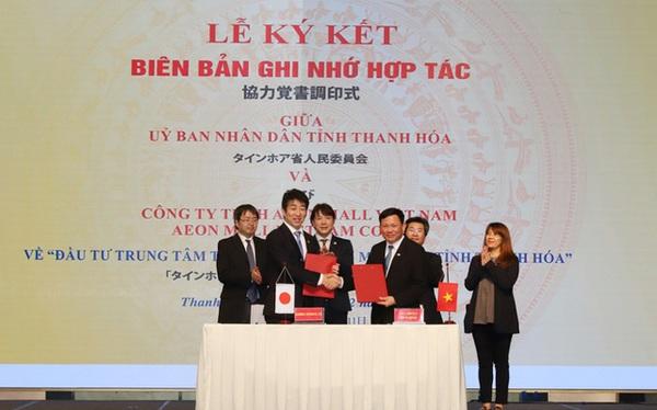 Aeon sẽ xây trung tâm thương mại 190 triệu USD tại Thanh Hoá
