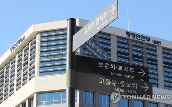 Tòa nhà chính phủ trang bị nhận diện gương mặt AI, hệ thống quản lý QR