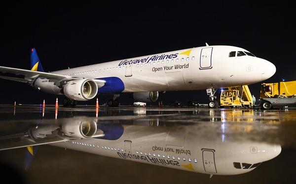 Vietravel Airlines đón chiếc tàu bay đầu tiên