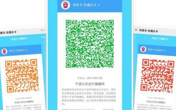 """Trung Quốc vẫn sẽ sử dụng ứng dụng theo dõi sức khỏe người dân hậu Covid-19, có cả cơ chế """"chấm điểm"""" theo thang màu hẳn hoi"""
