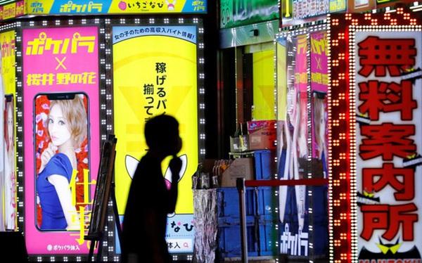 Ngành công nghiệp giải trí về đêm Nhật Bản tự ra quy tắc ngừa Covid-19